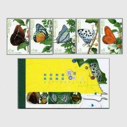 中国香港 2007年2次蝶切手