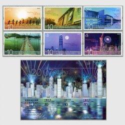 中国香港 2007年香港特別行政区設立10周年