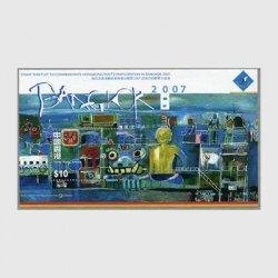 中国香港 2007年バンコク切手展参加記念・小型シート