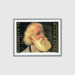 オーストリア 2007年W.キーンツル誕生150年