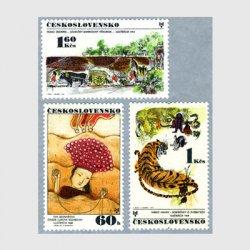 チェコスロバキア 1971年子供の本のイラスト博覧会3種
