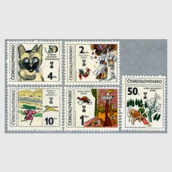 チェコスロバキア 1981年第8回子供の本のイラスト博覧会5種