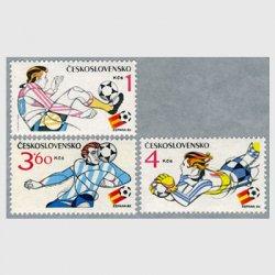 チェコスロバキア 1982年サッカーW杯スペイン大会3種