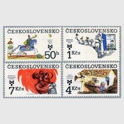 チェコスロバキア 1983年子供の本のイラスト博覧会4種