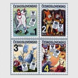 チェコスロバキア 1985年子供の本のイラスト博覧会4種