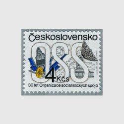 チェコスロバキア 1987年社会主義組織30年