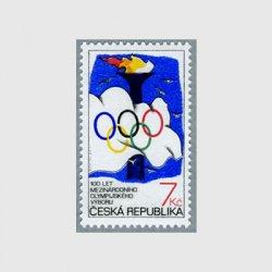 チェコ 1994年IOC100年