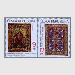 チェコ共和国 2003年18世紀のペルシャ絨毯2種