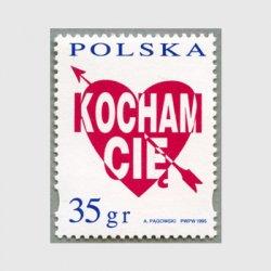 ポーランド 1995年Love