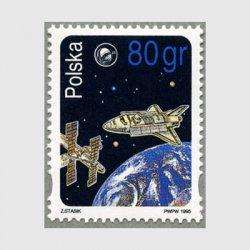 ポーランド 1995年世界宇宙飛行士会議