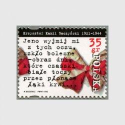 ポーランド 1996年詩人Krzysztof Kamil Baczynski生誕75年