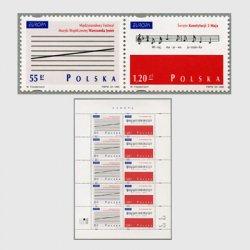 ポーランド 1998年ヨーロッパ切手