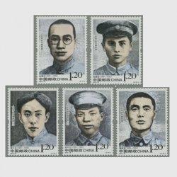 中国 2012年中国人民解放軍初期の指導者5種