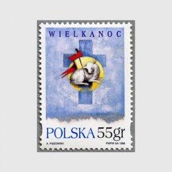 ポーランド 1998年イースター「羊」