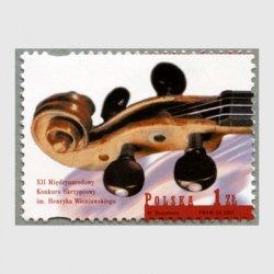 ポーランド 2001年Wieniawski国際ヴァイオリンコンクール