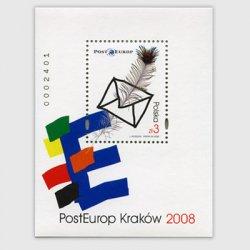ポーランド 2008年ヨーロッパ郵政総会小型シート<img class='new_mark_img2' src='https://img.shop-pro.jp/img/new/icons16.gif' style='border:none;display:inline;margin:0px;padding:0px;width:auto;' />