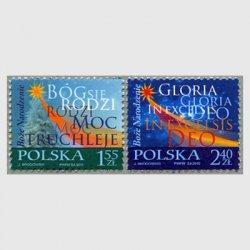 ポーランド 2010年クリスマス2種