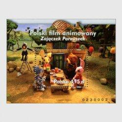 ポーランド 2012年人形アニメ小型シート