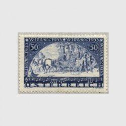オーストリア 1933年WIPA