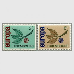 ルクセンブルグ 1965年ヨーロッパ切手2種
