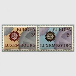 ルクセンブルグ 1967年ヨーロッパ切手2種