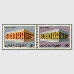 ルクセンブルグ 1969年ヨーロッパ切手2種