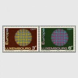ルクセンブルグ 1970年ヨーロッパ切手2種