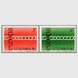ルクセンブルグ 1971年ヨーロッパ切手2種