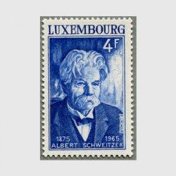 ルクセンブルグ 1975年シュバイツァー