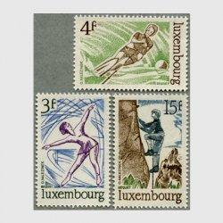 ルクセンブルグ 1975年フィギュアスケートなど3種