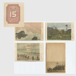 記念はがき・日本国憲法公布3種セット