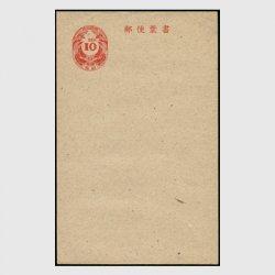 沖縄普通はがき デイゴ10銭