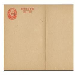 沖縄普通はがき デイゴ15銭+15銭往復・厚手黄褐色粗紙