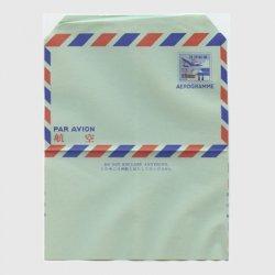 沖縄航空書簡 1958年13セント改訂加刷※少難品