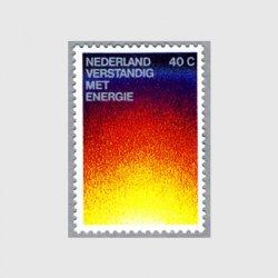 オランダ 1977年光と熱の放射