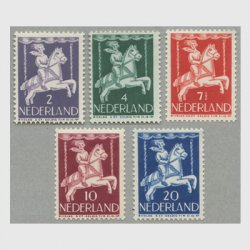 オランダ 1946年メリーゴーランド5種