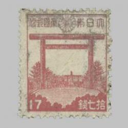 第2次昭和切手 靖国神社17銭・戦災変色切手