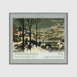 オーストリア 2012年クリスマス「雪中の狩人」