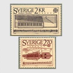 スウェーデン 1985年ヨーロッパ切手