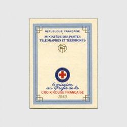フランス 1953年赤十字切手帳