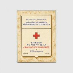フランス 1954年赤十字切手帳※少陽ヤケ