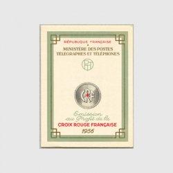フランス 1956年赤十字切手帳