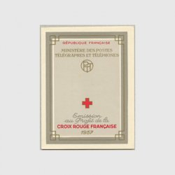 フランス 1957年赤十字切手帳