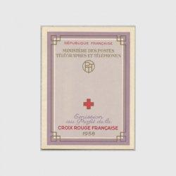 フランス 1958年赤十字切手帳
