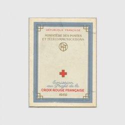 フランス 1959年赤十字切手帳