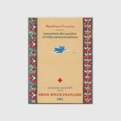 フランス 1961年赤十字切手帳
