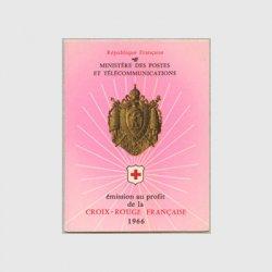 フランス 1966年赤十字切手帳