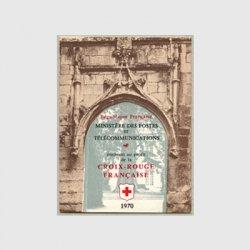 フランス 1970年赤十字切手帳