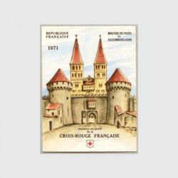 フランス 1971年赤十字切手帳