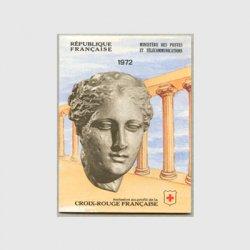 フランス 1972年赤十字切手帳